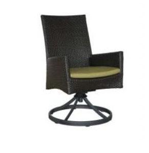 Pearl Swivel Rocking Armchair